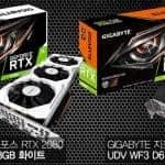 기가바이트 RTX 2080 Gaming 화이트 - 제이씨현시스템 ⓒ 갓잇코리아