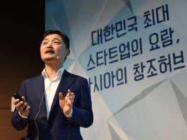 카카오 김범수 의장 ⓒ 갓잇코리아