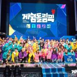 OGN, '게임돌림픽' 11월 23일 첫방송 (OGN 자료제공) ⓒ 갓잇코리아