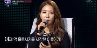 SBS '더팬' 방송 화면 캡처© 갓잇코리아