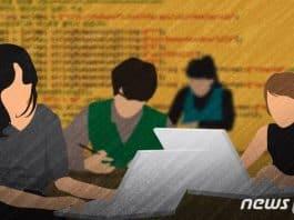 미국서 가장 뜨는 직업 1위 '블록체인 개발자'(News1) ⓒ 갓잇코리아