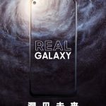 삼성전자가 중국SNS '웨이보' 공식 계정에 올린 갤럭시A8s 공개 행사 포스터. (웨이보 캡처) © 갓잇코리아