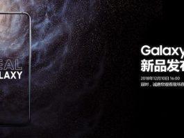 갤럭시A8s의 공개를 알리는 삼성전자 중국 홈페이지 화면(삼성전자 중국 홈페이지) ⓒ 갓잇코리아