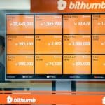비트코인이 개당 2000만원을 넘어섰던 올 1월, 암호화폐 거래사이트 빗썸의 시세판. © 갓잇코리아