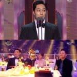 '2018 MBC 연기대상' 방송 화면 캡처 © 갓잇코리아