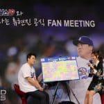 류현진 MLB 공식 팬미팅(컴투스 제공) ⓒ 갓잇코리아