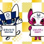 도쿄올림픽 마스코트 '미라이토와' ⓒ 갓잇코리아
