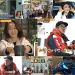 공복자들 최현우 동안비결 ⓒ MBC캡쳐