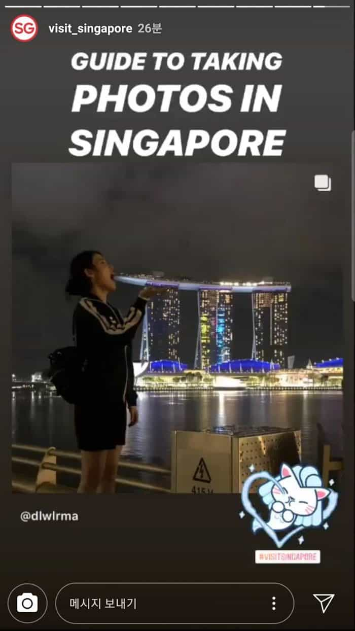 ⓒ 싱가포르 관광청 인스타그램