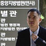 김정주 NXC(넥슨 지주회사) 대표가 지난해 8월 주식 뇌물수수 혐의로 재판을 받았지만 무혐의 처분을 받앗다 ⓒ 갓잇코리아