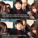 양예원/JTBC 캡처 © 갓잇코리아
