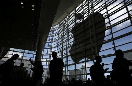 애플 로고 © AFP= 갓잇코리아