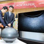 예술과 만난 'OLED'…LG디스플레이 콜라보 진행(LG전자 제공) ⓒ 갓잇코리아