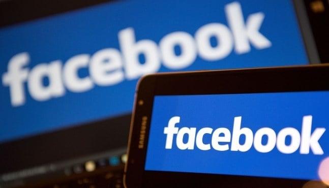 페이스북 ⓒ 갓잇코리아
