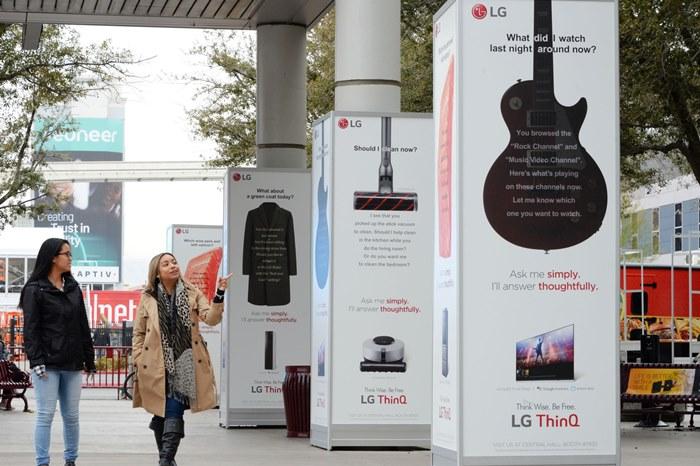 글로벌 인공지능 브랜드인 'LG ThinQ'의 옥외 광고를 진행(LG전자 제공) ⓒ 갓잇코리아