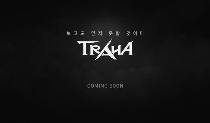 넥슨 MMORPG 트라하 ⓒ 갓잇코리아