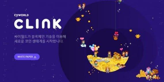 싸이월드가 자체 발행한 암호화폐 '클링(CLINK)' ⓒ 갓잇코리아