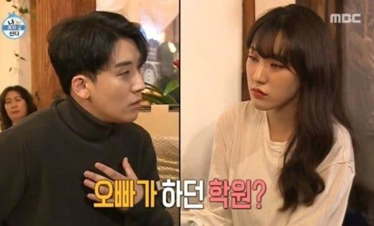 승리 & 승리 여동생 ⓒ MBC 나혼자산다 캡쳐