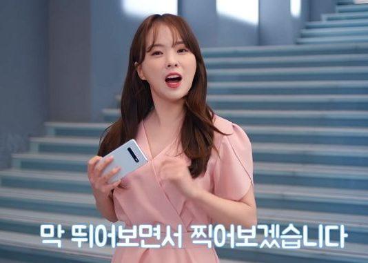 유튜브 '삼성 코리아' 캡쳐