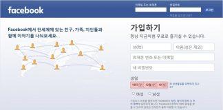 실제 로그인 페이지와 유사하게 제작된 피싱 사이트(자료제공-안랩)