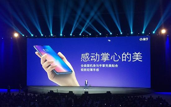 샤오미 마지막 50만원대 스마트폰