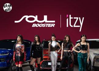 기아차 JYP 신인 걸그룹 'ITZY'(있지)의 데뷔곡 '달라달라' 뮤직비디오의 메이킹필름(사진제공 - 기아차)