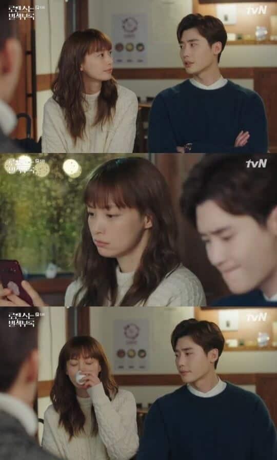 tvN 방송 화면 캡처 © 갓잇코리아