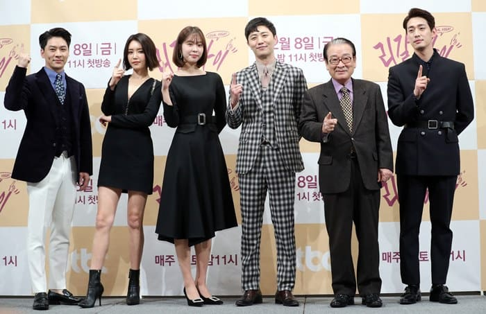 '리갈하이' 주역들, 'SKY캐슬' 좋은 기운 받고 출발! ⓒ 갓잇코리아