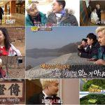 MBC '선을 넘는 녀석들' 방송 화면 캡처© 갓잇코리아