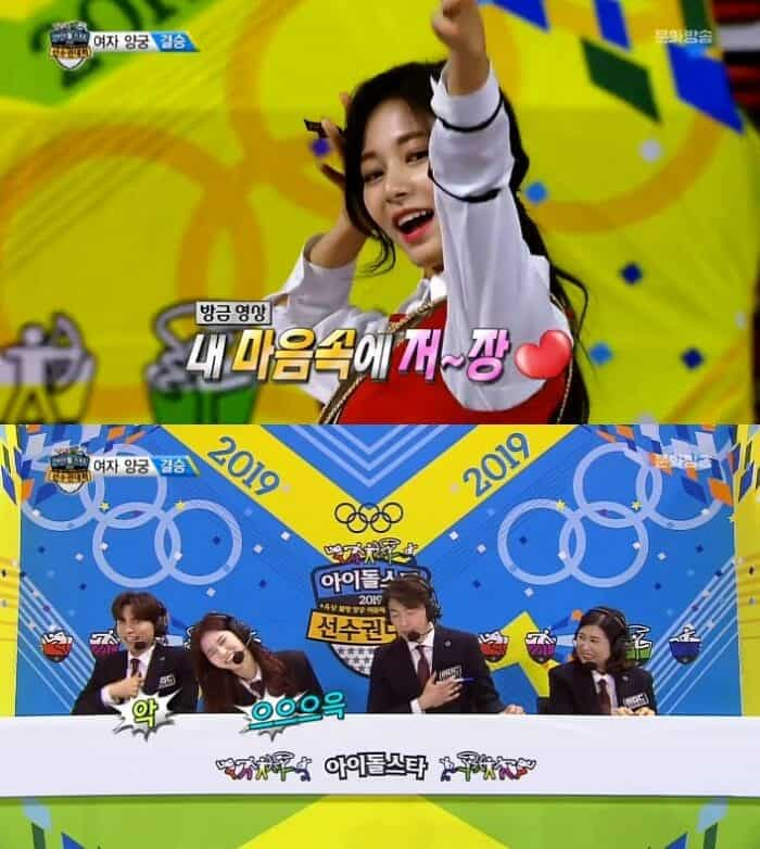 MBC '2019 설특집 아이돌스타 선수권대회'© 갓잇코리아