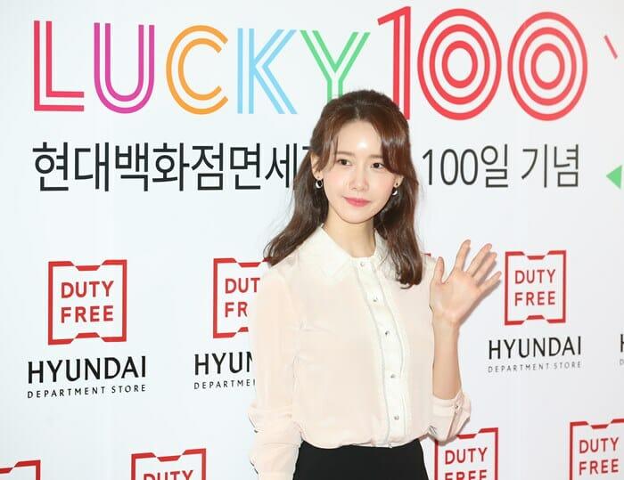 윤아, '현대백화점면세점' 오픈 100일을 축하해요 ⓒ 갓잇코리아