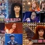 김완선/MBC 캡처 © 갓잇코리아