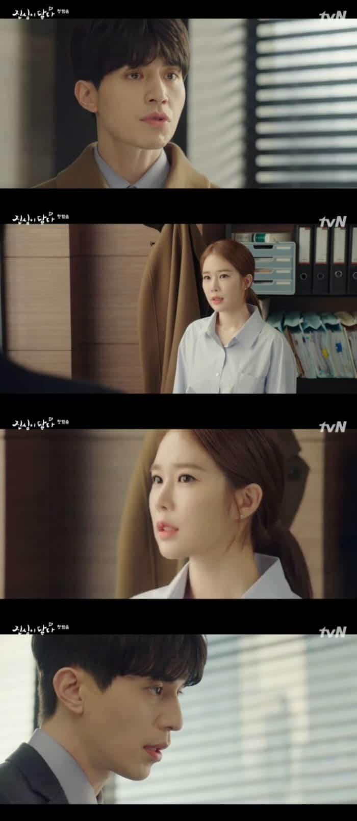 유인나/tvN 캡처 © 갓잇코리아