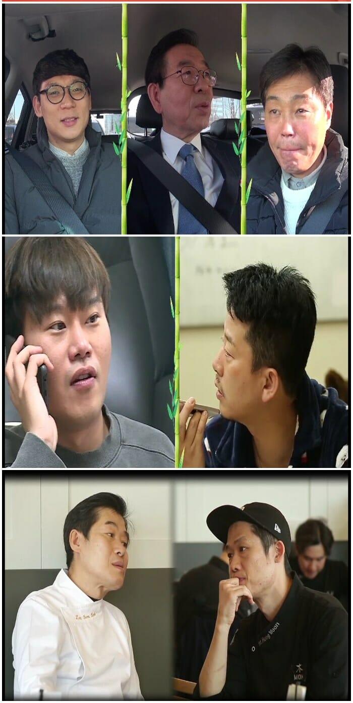 © 갓잇코리아 KBS 제공