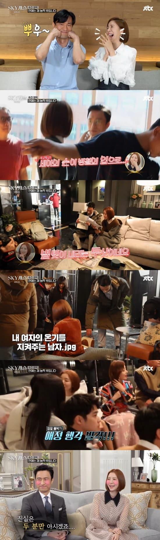 JTBC 금토드라마 'SKY캐슬' 비하인드 방송 화면 캡처 © 갓잇코리아