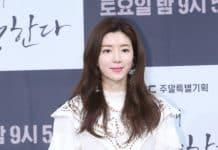 '슬플때 사랑한다' 제작발표회 현장 ⓒ 갓잇코리아