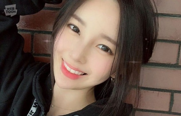 '여신강림' 야옹이작가 (인스타그램 출처)