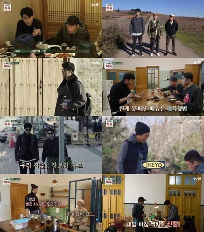tvN '스페인 하숙'© 갓잇코리아
