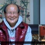 오늘밤 김제동 '오늘밤 브리핑에 출연한 '지담비' 할아버지