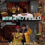 tvN '놀라운 토요일' 방송 화면 캡처 © 갓잇코리아