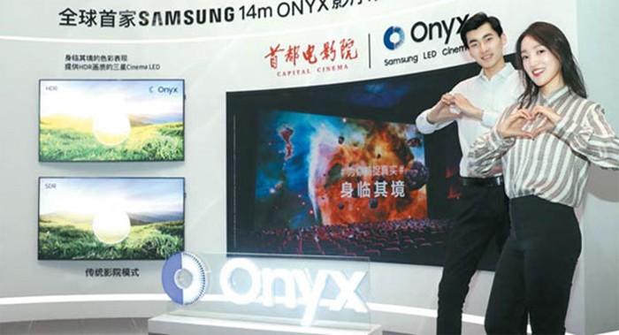 삼성전자가 중국 베이징 서우두 영화관에 설치한 오닉스(Onyx) 스크린 (삼성전자 제공)