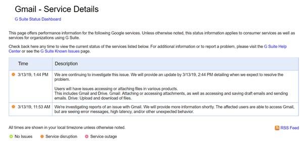 구글은 13일 홈페이지를 통해 G메일 접속장애 사실을 인정했다 ⓒ 갓잇코리아