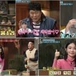 tvN '놀라운 토요일' 방송 화면 캡처© 갓잇코리아