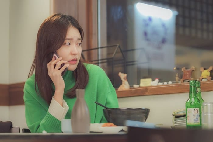 정유진 © 갓잇코리아 tvN 캡처