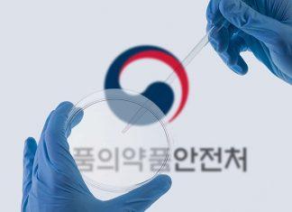 무릎 골관절염 치료제 '인보사케이주' 이상 추정 판매 중단ⓒ 갓잇코리아