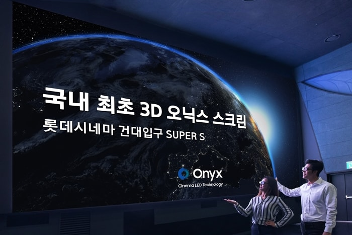 삼성전자 모델들이 '3D 오닉스'관을 소개하고 있다. (삼성전자 제공)/갓잇코리아ㅁ