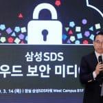 인사말하는 호원표 삼성SDS 대표 ⓒ 갓잇코리아