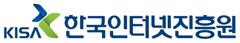 한국인터넷진흥원(KISA) 로고 © 갓잇코리아