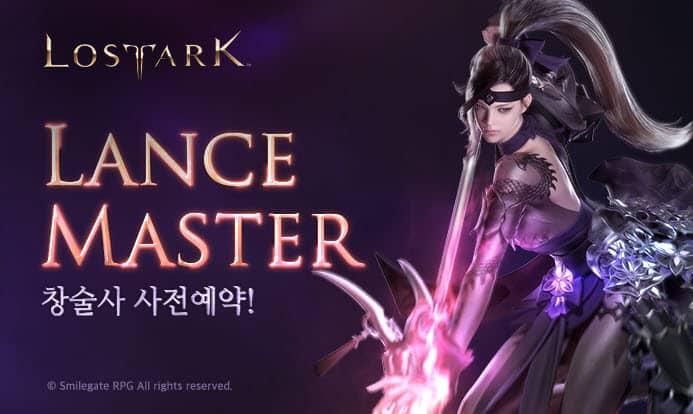 블록버스터 MMORPG 로스트아크, 신규 클래스 '창술사' 업데이트 사전 예약 시작 (스마일게이트 제공)