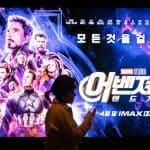 '어벤져스: 엔드게임', 개봉 4시간만에 100만 돌파 '韓 역대 최단' ⓒ 갓잇코리아